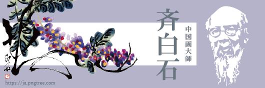 https://www.ato-shoten.co.jp/public/images/01/a7/38/cb3cfb20dfb6469585159553658dd17c.jpg?1539678326#w