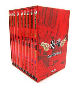 火の鳥 全17巻(韓国本)