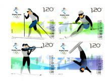 【切手】2018-32 2022年北京冬季オリンピック-雪上運動(4種)