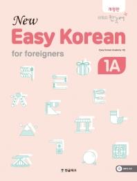 New Easy Korean for foreigners 1A CD1枚付(改訂版)(韓国本)