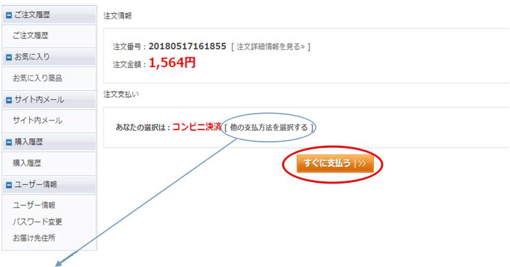 https://www.ato-shoten.co.jp/public/images/0b/3f/3e/1505ac561ad0d763b1d8ae50a12aa7ed.png?1527469229#w