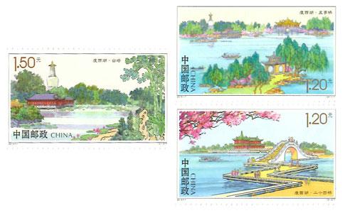 【切手】2015-7 痩西湖(3種)