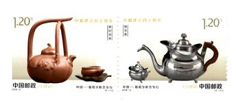 【切手】2019-03 中国-ポルトガル友好40年(2種)