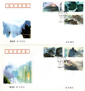 【切手】1994-18T 初日カバ-長江三峡(6種)(3種づつ別封筒)