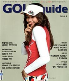 ゴルフガイド(月刊) [KRP20-029]