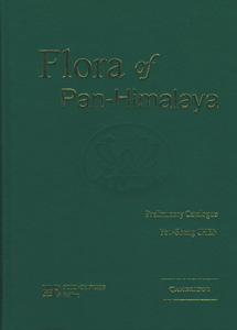 泛喜馬拉雅植物誌総名録(英文)