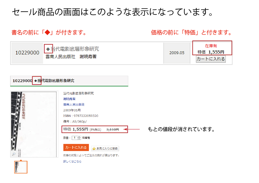 https://www.ato-shoten.co.jp/public/images/18/64/39/2e031ce4263dcfb447f667f438490036.jpg?1512006960#w