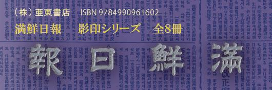 https://www.ato-shoten.co.jp/public/images/1a/19/4f/25142ea2809e605051b7c930605b2760.jpg?1507269022#w