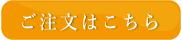 https://www.ato-shoten.co.jp/public/images/1d/0a/3f/988af587b8ec80f63a852b16d410a22c.jpg?1510290784#w