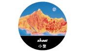 https://www.ato-shoten.co.jp/public/images/1e/71/20/e6c93593814f49c7c8a1d0f935714201.jpg?1512015198#w