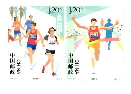 【切手】2019-05 マラソン(2種)
