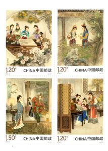 【切手】2018-08 中国古典文学-紅楼夢3次(4種)