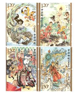 【切手】2019-06 中国古典文学-西遊記(4種)