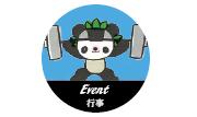 https://www.ato-shoten.co.jp/public/images/21/a5/78/a140296d70269712dfa9d3643747c3a8.jpg?1525937740#w