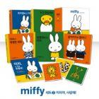 ミッフィーセット2 全5冊(韓国本)