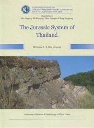 ◆泰国的侏羅系(英文)The Jurassic System of Thailand