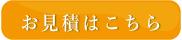https://www.ato-shoten.co.jp/public/images/25/3b/f1/4a1cf3ef33b2168f18eb7b1ee39b53bd.jpg?1510535491#w