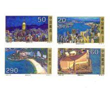 【切手】1995-25T 香港風景名勝(4種)
