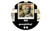 https://www.ato-shoten.co.jp/public/images/26/f3/62/11ba6224004075ba7509f1f04aec1948.jpg?1512015210#w