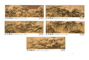 【切手】2019-16 五岳図(5種)