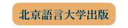 https://www.ato-shoten.co.jp/public/images/2d/fa/31/94430589f4c55c17c981101479a5e4ba.jpg?1520927780#w