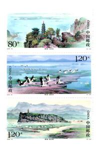 【切手】2019-15 鄱陽湖(3種)
