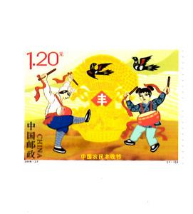 【切手】2018-27 中国農民豊作祭(1種)