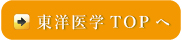 https://www.ato-shoten.co.jp/public/images/30/d2/84/9dc755099f327c97baea726792027818.jpg?1511492300#w