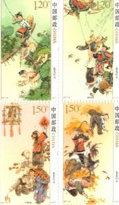 【切手】2017-6 春夏秋冬(4種)