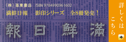 https://www.ato-shoten.co.jp/public/images/35/82/37/7da271487b7d570a4f4f73b82b964723.jpg?1510541196#w