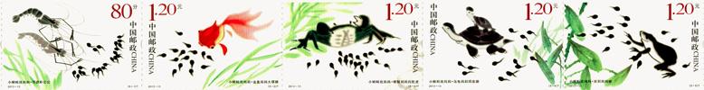 【切手】2013-13T おたまじゃくしが母さんを探す(横5連刷)
