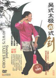 呉式太極40式剣DVD
