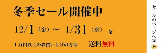 https://www.ato-shoten.co.jp/public/images/3b/7e/64/938118538d23948e9b255804d5c62f07.jpg?1512086919#w