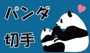 https://www.ato-shoten.co.jp/public/images/41/05/e9/b12a240820ff13b98ef56bcd548c42c0.jpg?1516868600#w