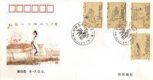 【切手】1994-9J 初日カバ-古代文学者(2次)(4種)