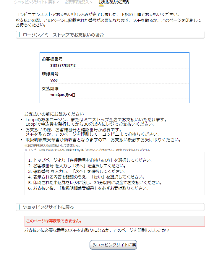 https://www.ato-shoten.co.jp/public/images/42/df/2f/308a2d4935d164377609e19e64fcb03b.png?1527214091#h