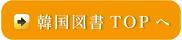 https://www.ato-shoten.co.jp/public/images/46/55/cf/b025eb0d281ce8d6a4c50d710d559574.jpg?1548143505#w