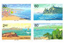 【切手】2001-14T 北戴河(4種)