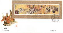 【切手】1994-17TM 初日カバ-三国志(小型シ-ト)(図柄2人入り)