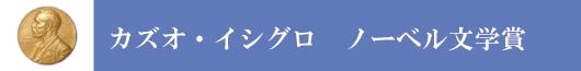 https://www.ato-shoten.co.jp/public/images/4b/4e/23/9a541b6186fdae25618f798c1a222774.jpg?1507252567#w