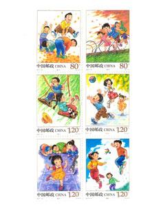 【切手】2017-13 子供の遊び(6種)