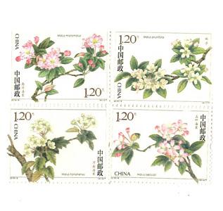 【切手】2018-06 ハナカイドウ(4種)