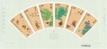 【切手】2015-4 二十四節気(6種)(小型シ-ト)