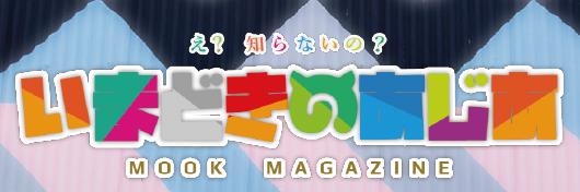https://www.ato-shoten.co.jp/public/images/53/d3/be/5c589c5cbad58f0abaef933dd2837c71.jpg?1505351565#w