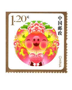 【切手】2018-HNZ1 Pスタンプ-年賀専用切手(1種)