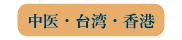https://www.ato-shoten.co.jp/public/images/59/b2/5e/02734bbbc709110e694da07b6d30aa9b.jpg?1519358695#w