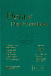 泛喜馬拉雅植物誌  第46巻(英文)
