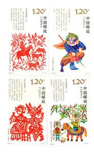 【切手】2018-03 中国剪紙(4種)
