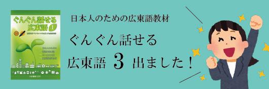 https://www.ato-shoten.co.jp/public/images/5d/ae/85/345a558c478cebf762ef53337bf2e616.jpg?1528251304#w