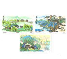 【切手】1991-T164 承徳避暑山荘(3種)